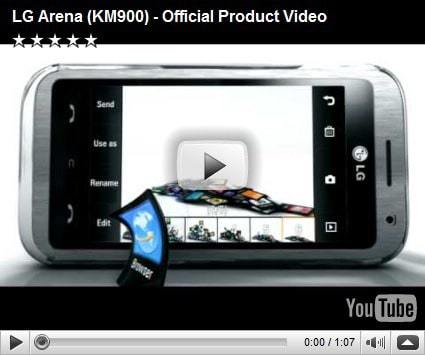 LG Arena (KM900) Official Launch Info 2