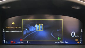 toyota-night-view-features-pedestrian-detection_100211506_m