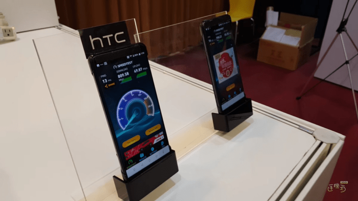 HTC U12 leak indicates Snapdragon 845 & dual camera