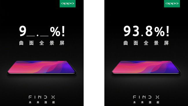 Oppo Find X will have a 93.8% screen to body ratio & slide out cameras 6