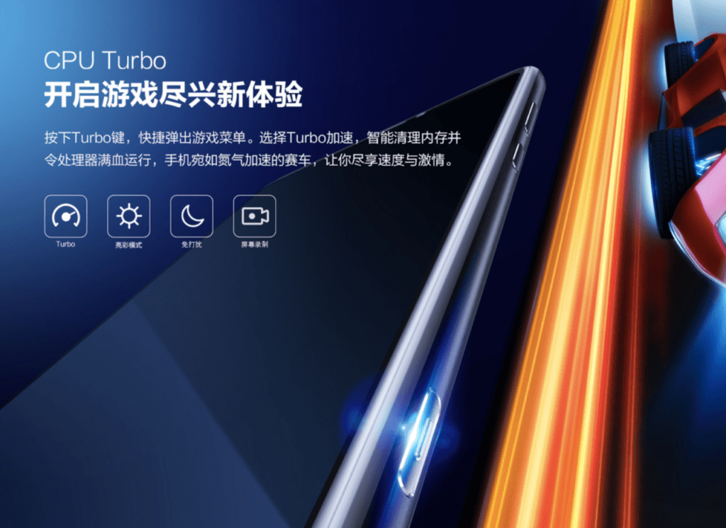 Honor Note 10 Launched : 6.95-inch AMOLED display, CPU & GPU Turbo, & 5000mAh battery 5