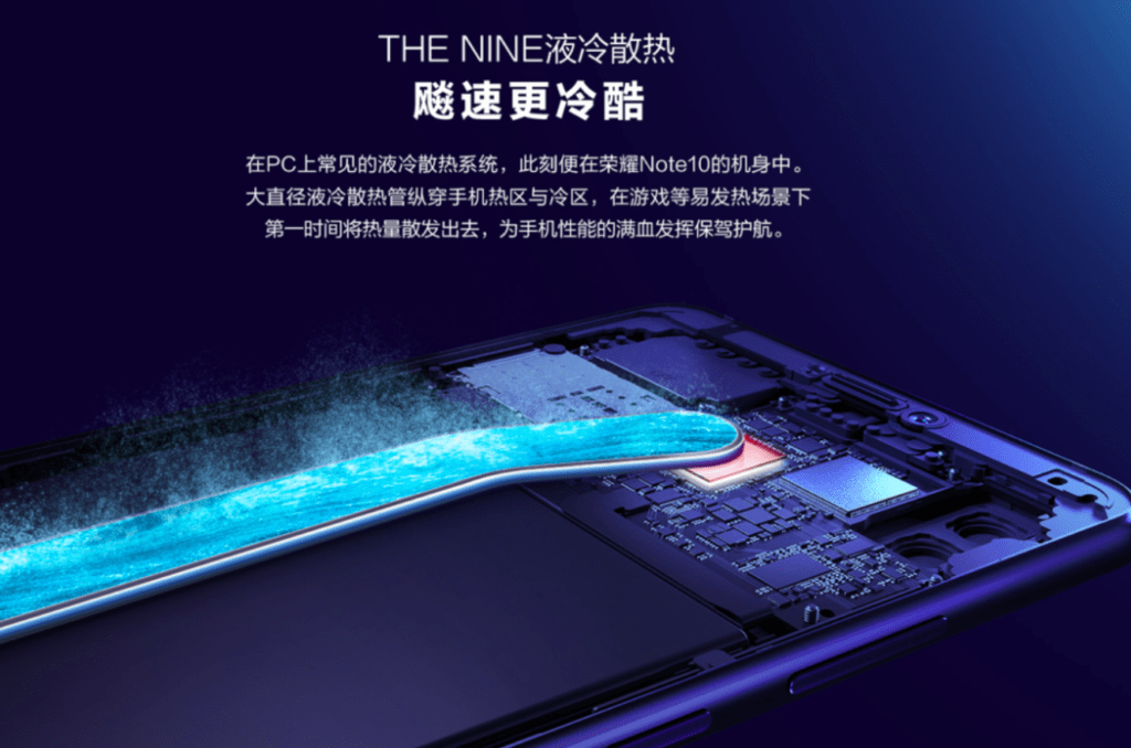 Honor Note 10 Launched : 6.95-inch AMOLED display, CPU & GPU Turbo, & 5000mAh battery 6