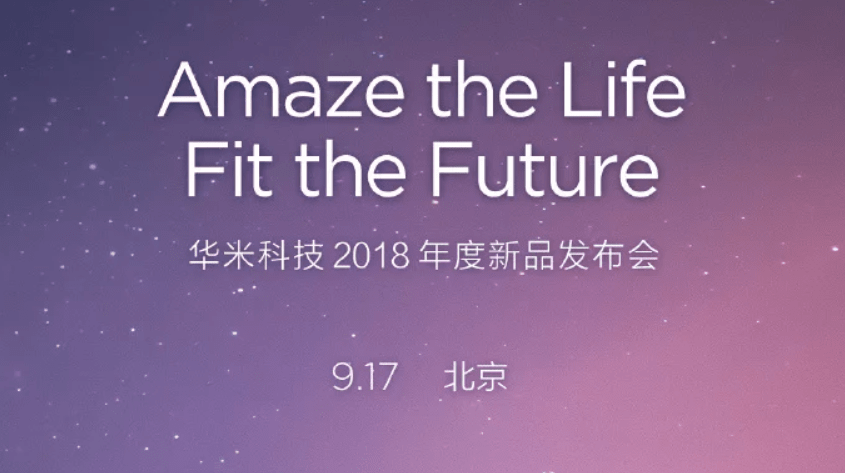 Xiaomi Huami Amazfit set to launch new smartwatches on September 19 2