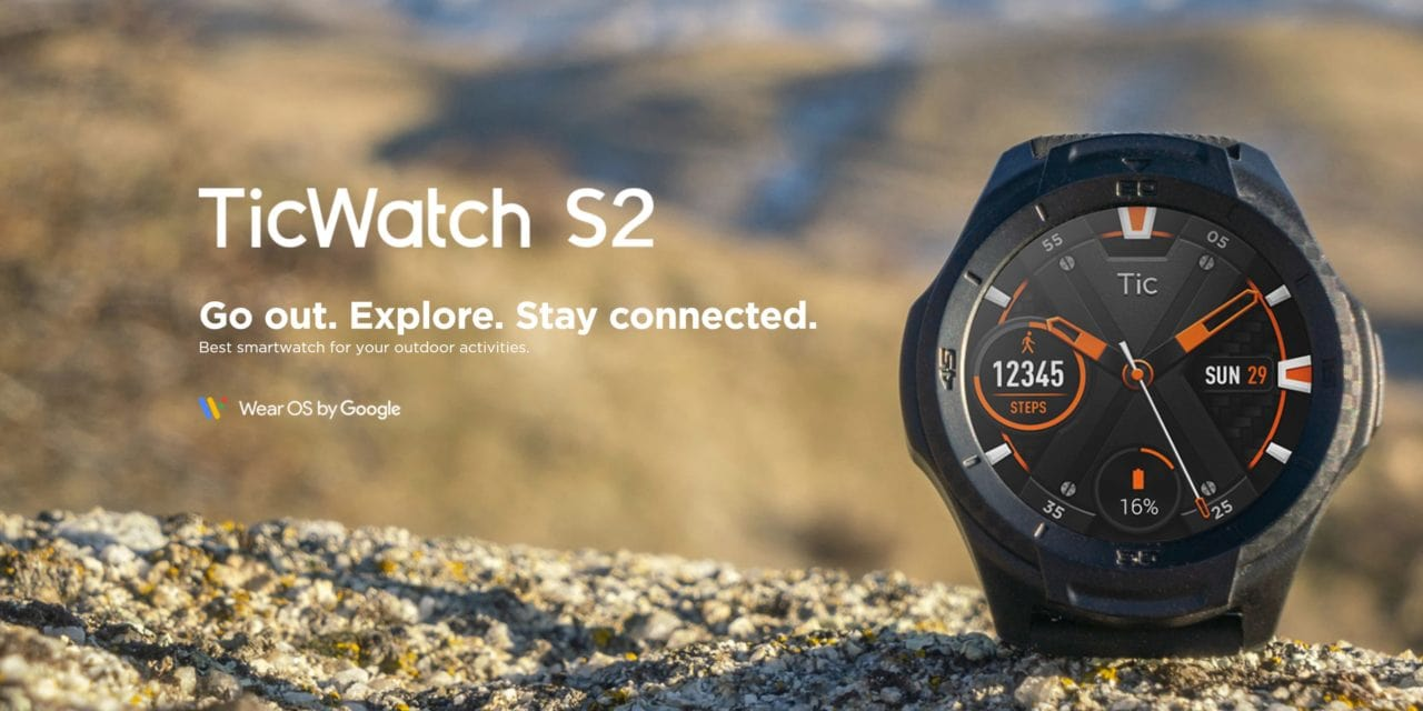 Mobvoi TicWatch S2 Review – Is this a cheap Garmin Fenix alternative?