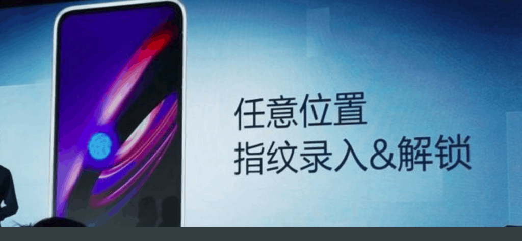 Vivo Apex 2019 has glass body, no ports, buttons and used a magnetic charger 5