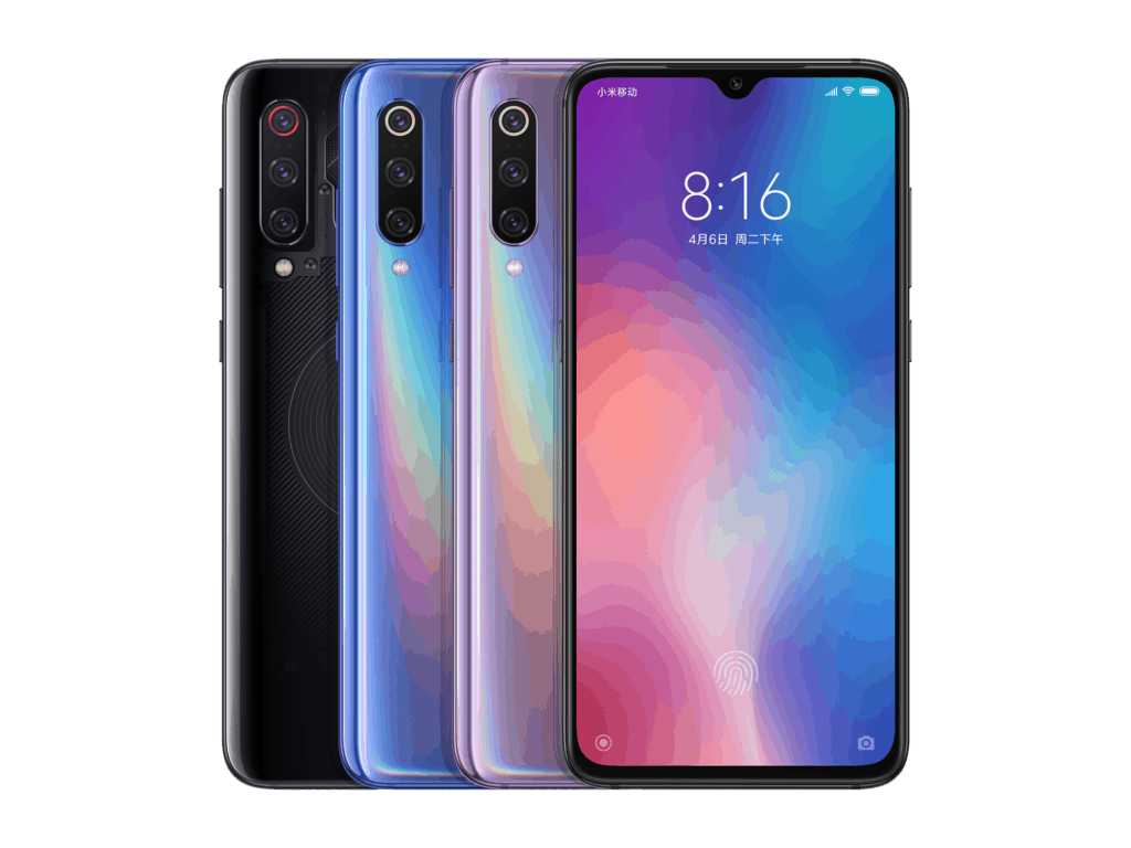 Xiaomi Mi 9 Officially Launch. SE model announced with Snapdragon 712 chipset 6