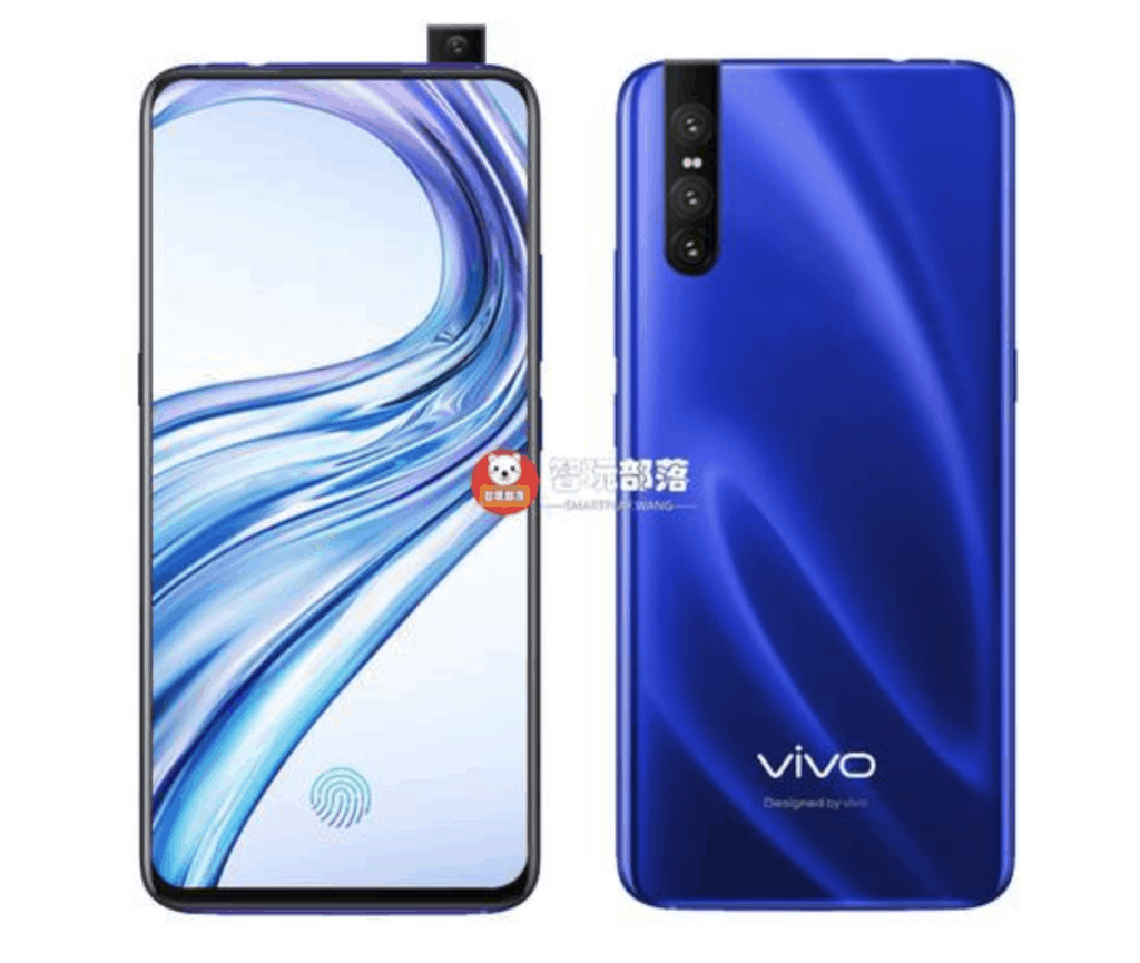 Vivo V15 Pro specifications leaked. 48MP rear & 32MP Selfie cameras with Snapdragon 675 2