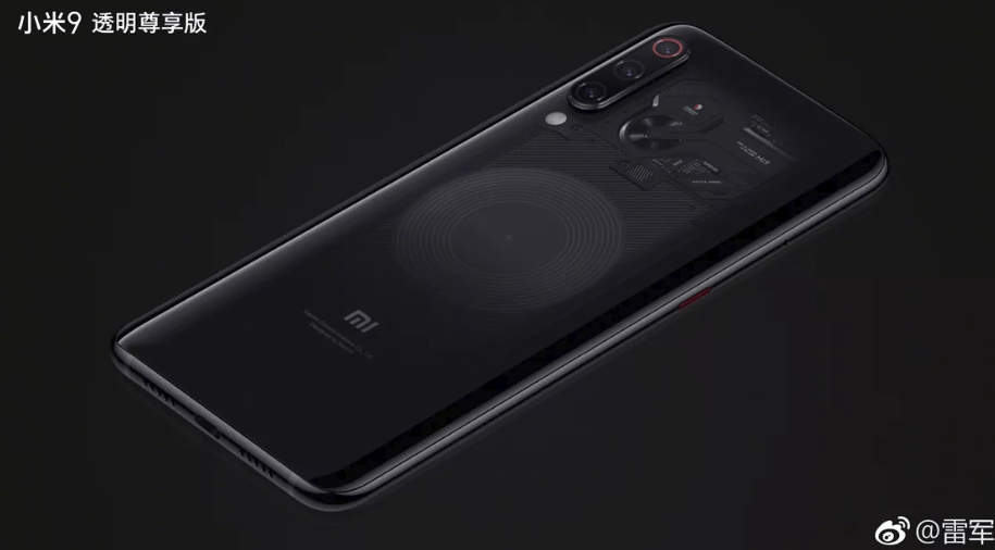 Xiaomi Mi 9 available for pre-order for £461 at Giztop. Full specification revealed. 6