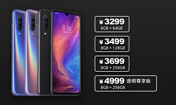 Xiaomi Mi 9 available for pre-order for £461 at Giztop. Full specification revealed. 4