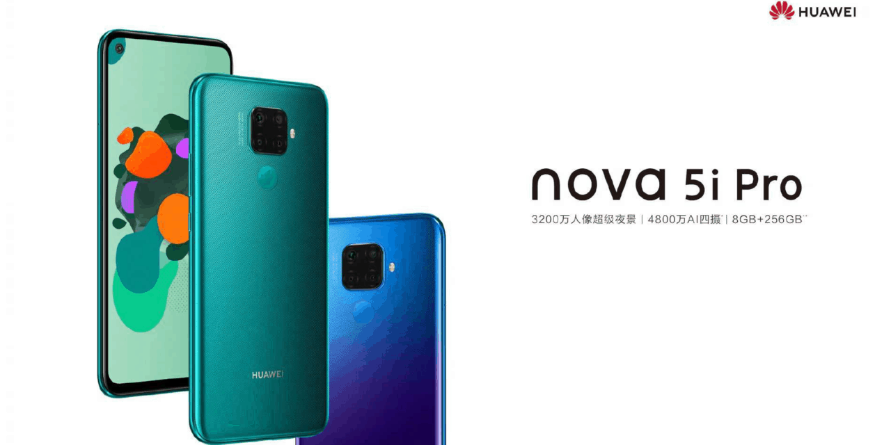Huawei Nova 5i Pro with Kirin 810 officially launches in China for 2,199 Yuan (£259) – Will probably be the Mate 30 Lite