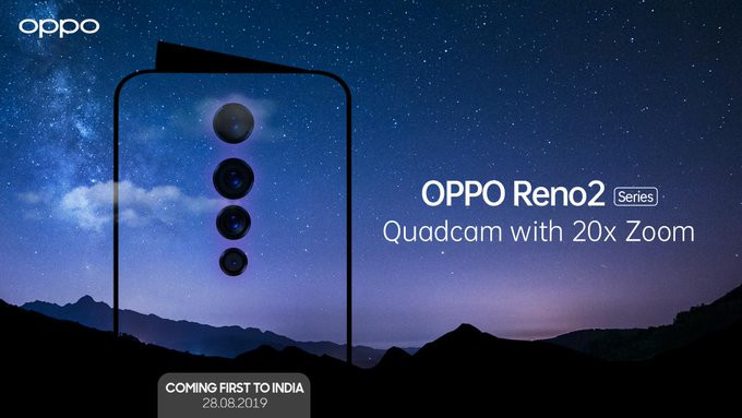 OPPO Reno 2 Series announced less than 6 months after the last one. 20x Hybrid Zoom with Quad Camera 2