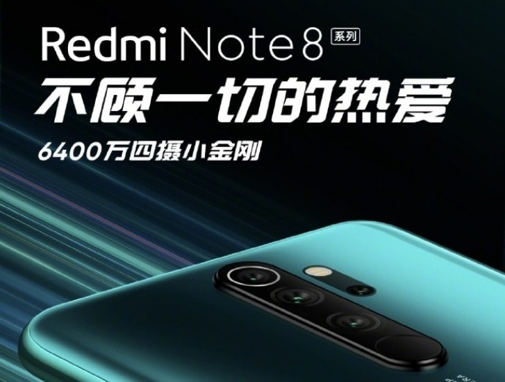 Redmi Note 8 will feature new MediaTek Helio G90T gaming chipset