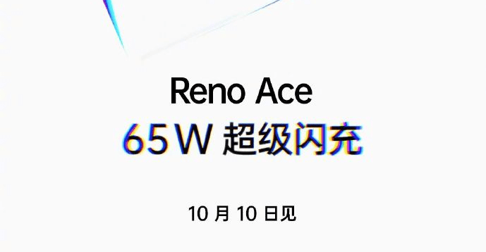 OPPO Reno Ace with 64W SuperVOOC Flash Charging will launch on 10th October in China