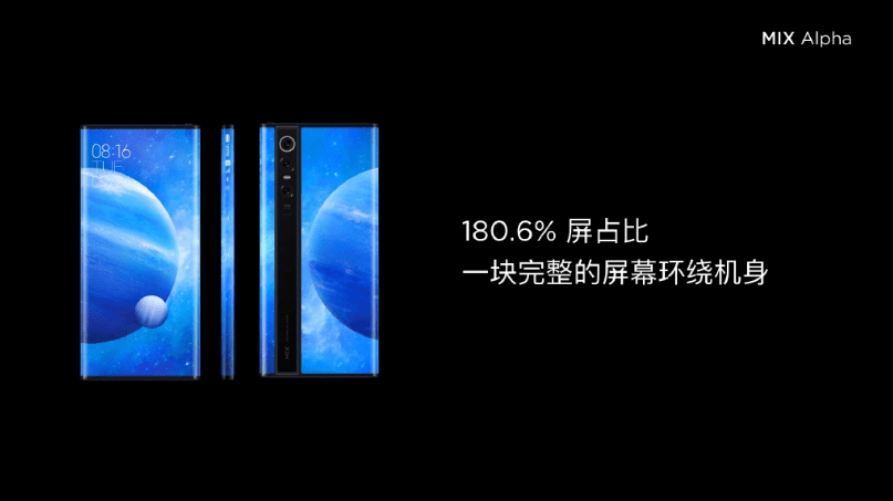 Xiaomi goes whacky with the Mi Mix Alpha and its 180% screen-to-body ratio. But it will cost you over £2.25k 3