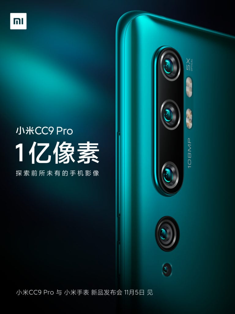 Xiaomi Mi CC9 Pro with 5 cameras including 108MP Samsung lens to launch on 5th of November 3