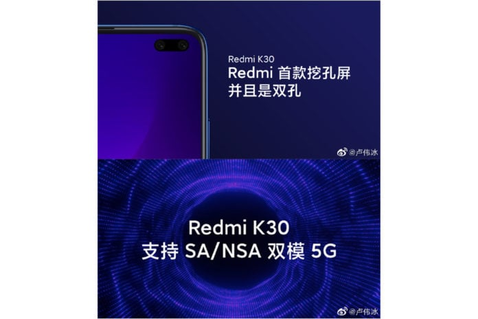 Xiaomi Redmi K30 likely to launch by end of the year. Redmi K30 Pro with Snapdragon 855+ SoC