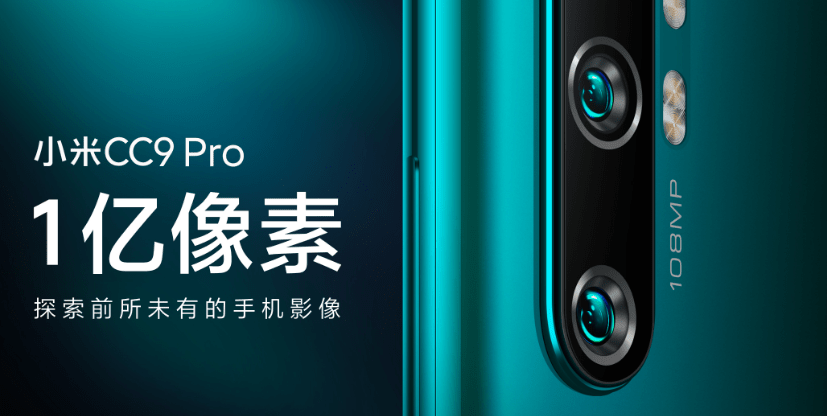 Xiaomi Mi CC9 Pro with 5 cameras including 108MP Samsung lens to launch on 5th of November