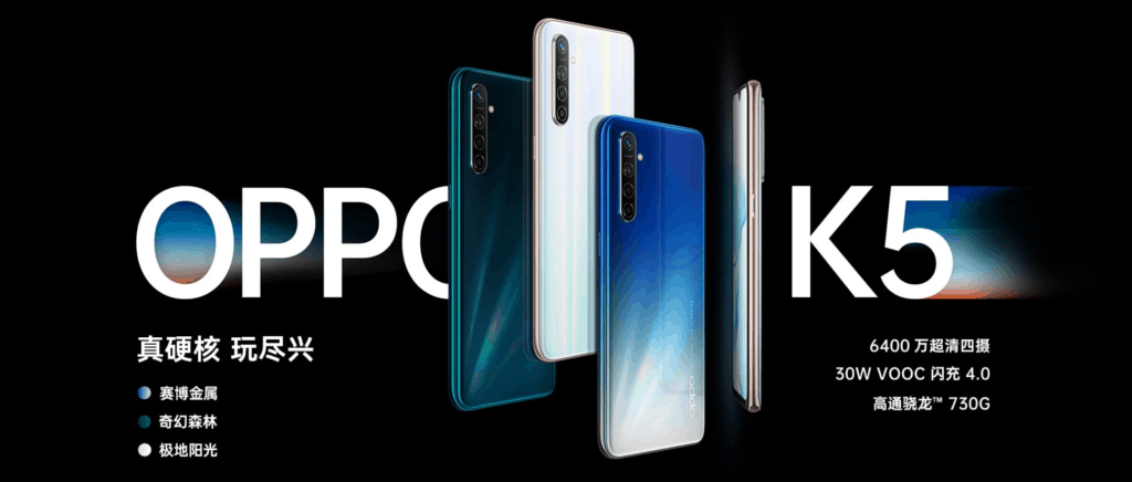 OPPO Reno Ace & K5 Announced in China, but when will they come to the UK? 2