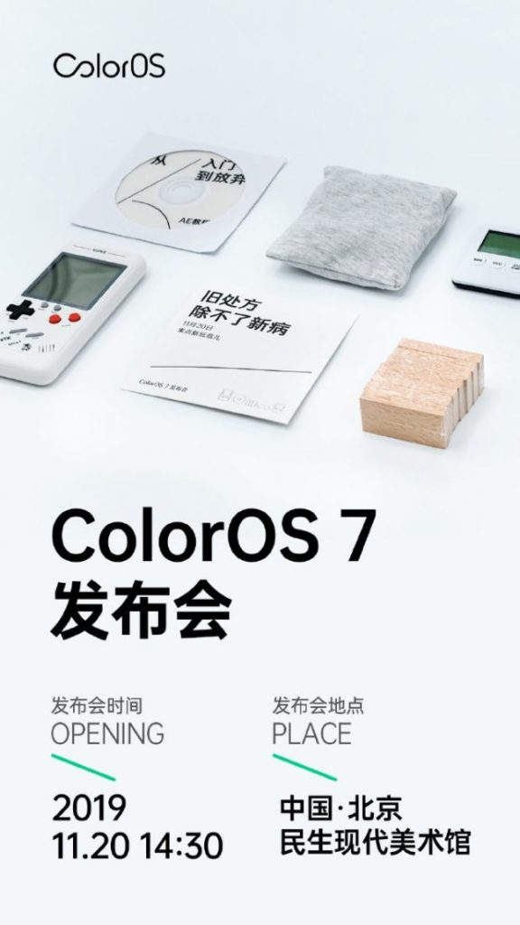 ColorOS 7 with Android 10 arrives on 20th November for OPPO and Realme phones 2