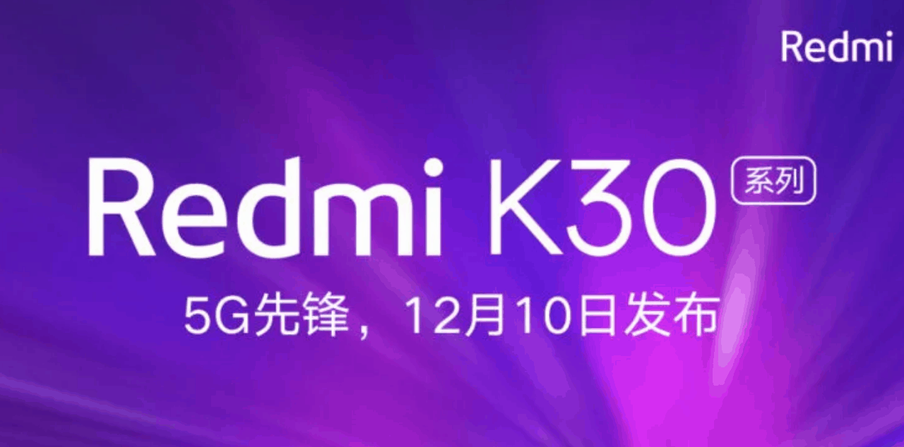 5G Xiaomi Redmi K30 launches 10th December in China with Snapdragon 735
