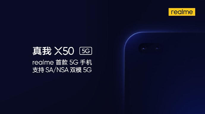 Realme goes 5G only in China for 2020