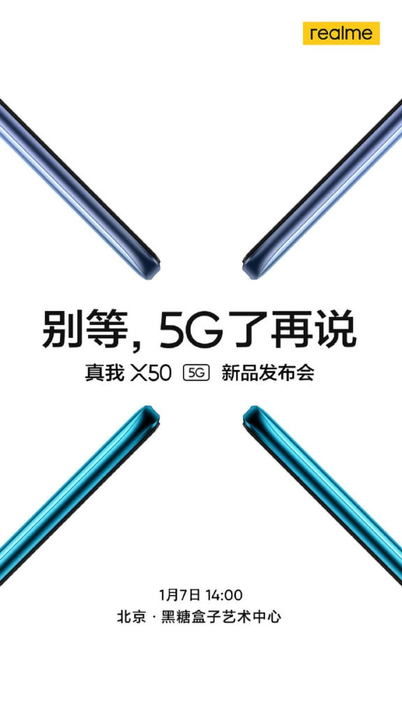 Realme X50 5G launches 7th of January in China 2