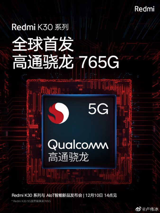 Xiaomi Mi 10 to feature Qualcomm Snapdragon 865 & Redmi K30 will have the Snapdragon 765G chipset 2