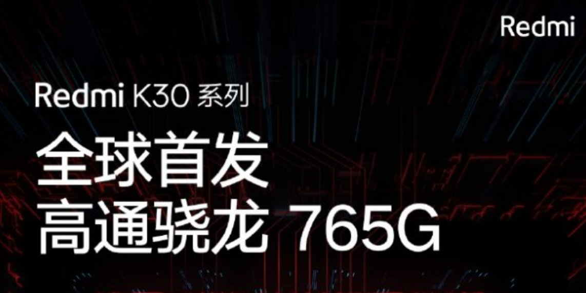 Xiaomi Mi 10 to feature Qualcomm Snapdragon 865 & Redmi K30 will have the Snapdragon 765G chipset