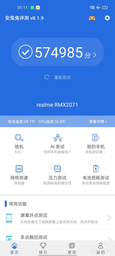 Qualcomm Snapdragon 865 benchmarked on Xiaomi Redmi K30 Pro & Realme X50 Pro with Geekbench and Antutu comfortably beats the MediaTek Dimensity 1000 4
