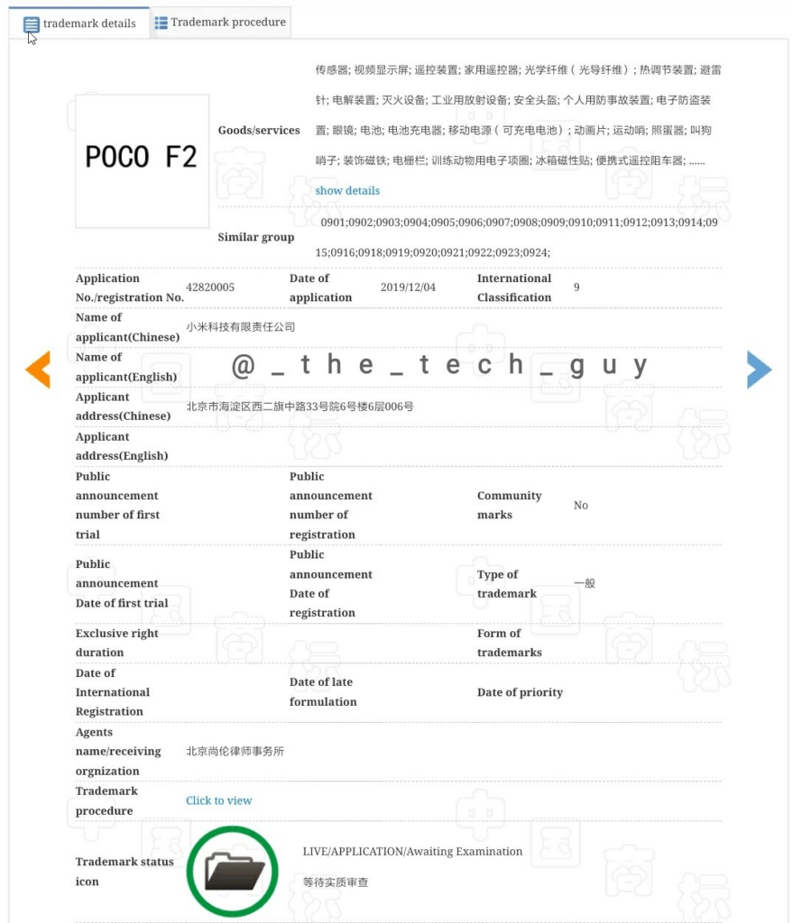 Pocophone F2 incoming as Poco splits off from Xiaomi following the pattern from Redmi, Realme & others 1