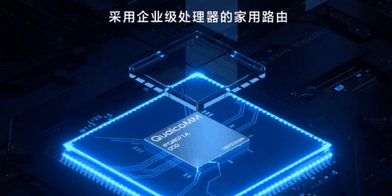 Xiaomi Me AIoT AX3600 Wi-Fi 6 router will launch with Mi 10 featuring enterprise Qualcomm Networking Pro 600 IPQ8071