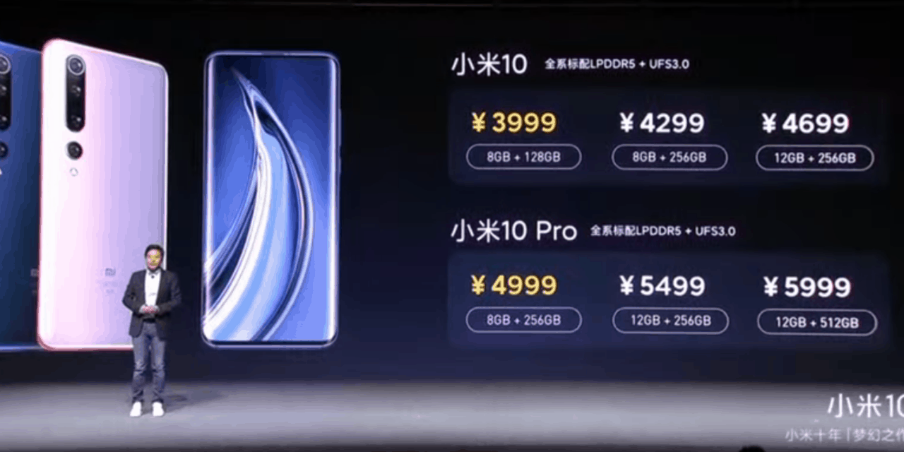 Xiaomi Mi 10 announced from 3999 CNY / £443 – Mi 10 Pro for from 4999 CNY / £552 in a Huawei Mate 30 Pro comparison filled announcement
