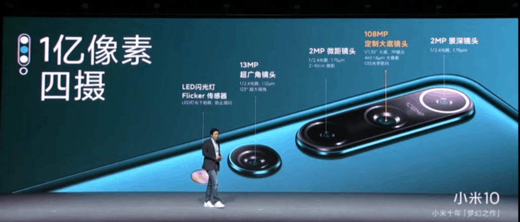 Xiaomi Mi 10 announced from 3999 CNY / £443 – Mi 10 Pro for from 4999 CNY / £552 in a Huawei Mate 30 Pro comparison filled announcement 4
