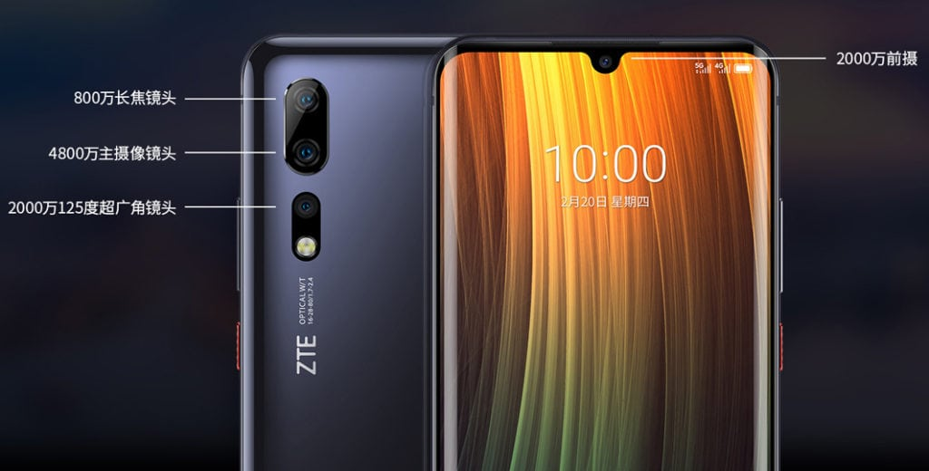 ZTE beats Samsung to the first Snapdragon 865 phone with Axon 10s Pro 4