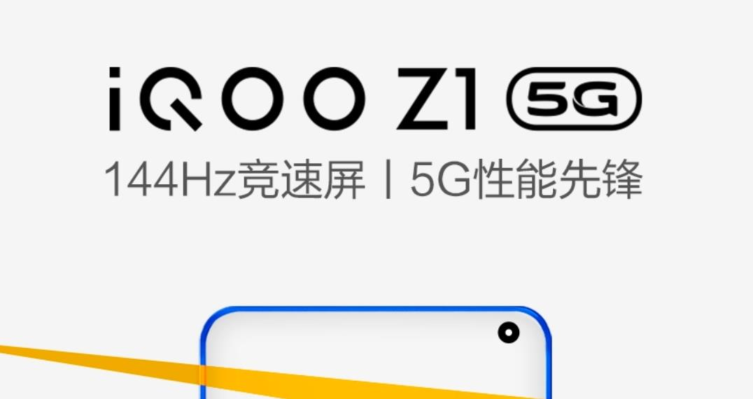 iQOO Z1 with MediaTek Dimensity 1000+ chipset will be announced on 19th of May in China