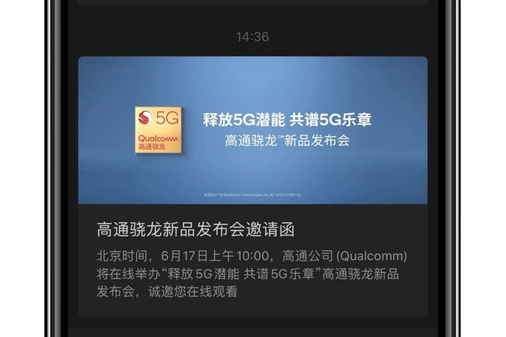 Qualcomm Snapdragon 775G vs SD 765G – Rumoured chipset launching on the 17th of June with big gains vs Snapdragon 765G (turned out to be the SD690) 1