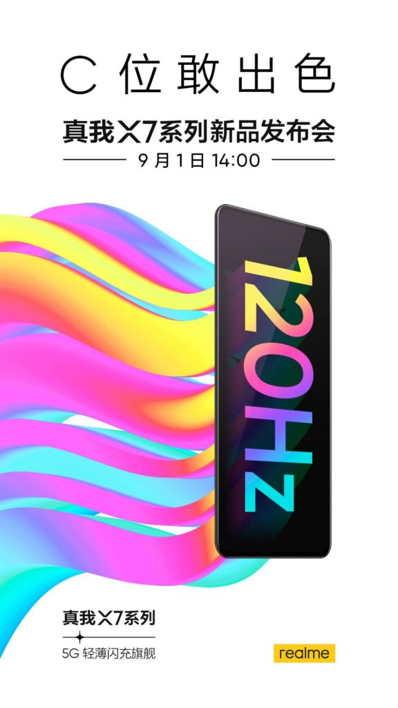 Realme X7 & Realme X7 Pro with 120Hz AMOLED & 5G to arrive on September 1 – Will this be the first Mediatek Dimensity 800U phone? 2