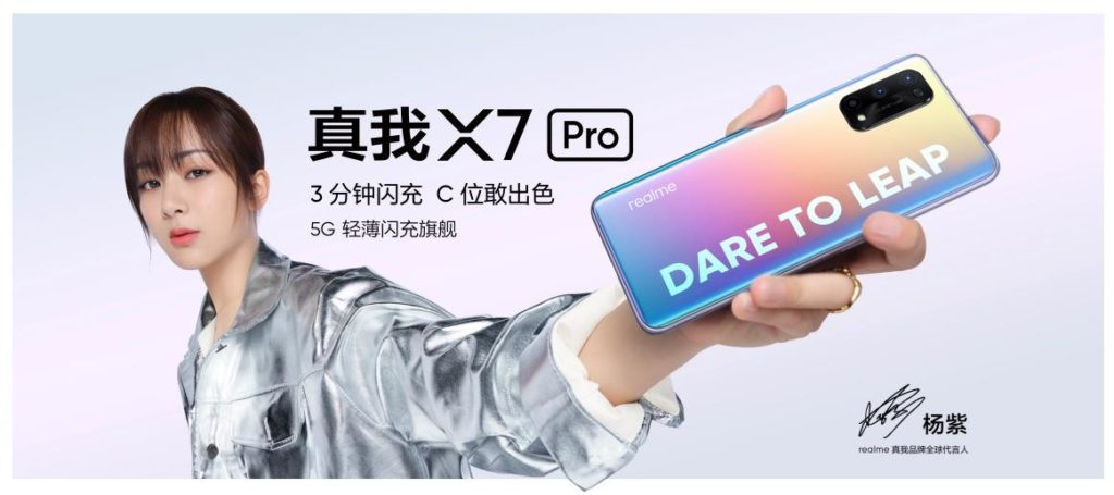 Realme X7 with Dimensity 800U & X7 Pro with Dimensity 1000+ and 120Hz AMOLED launched in China. No word of UK or EU launch. 10